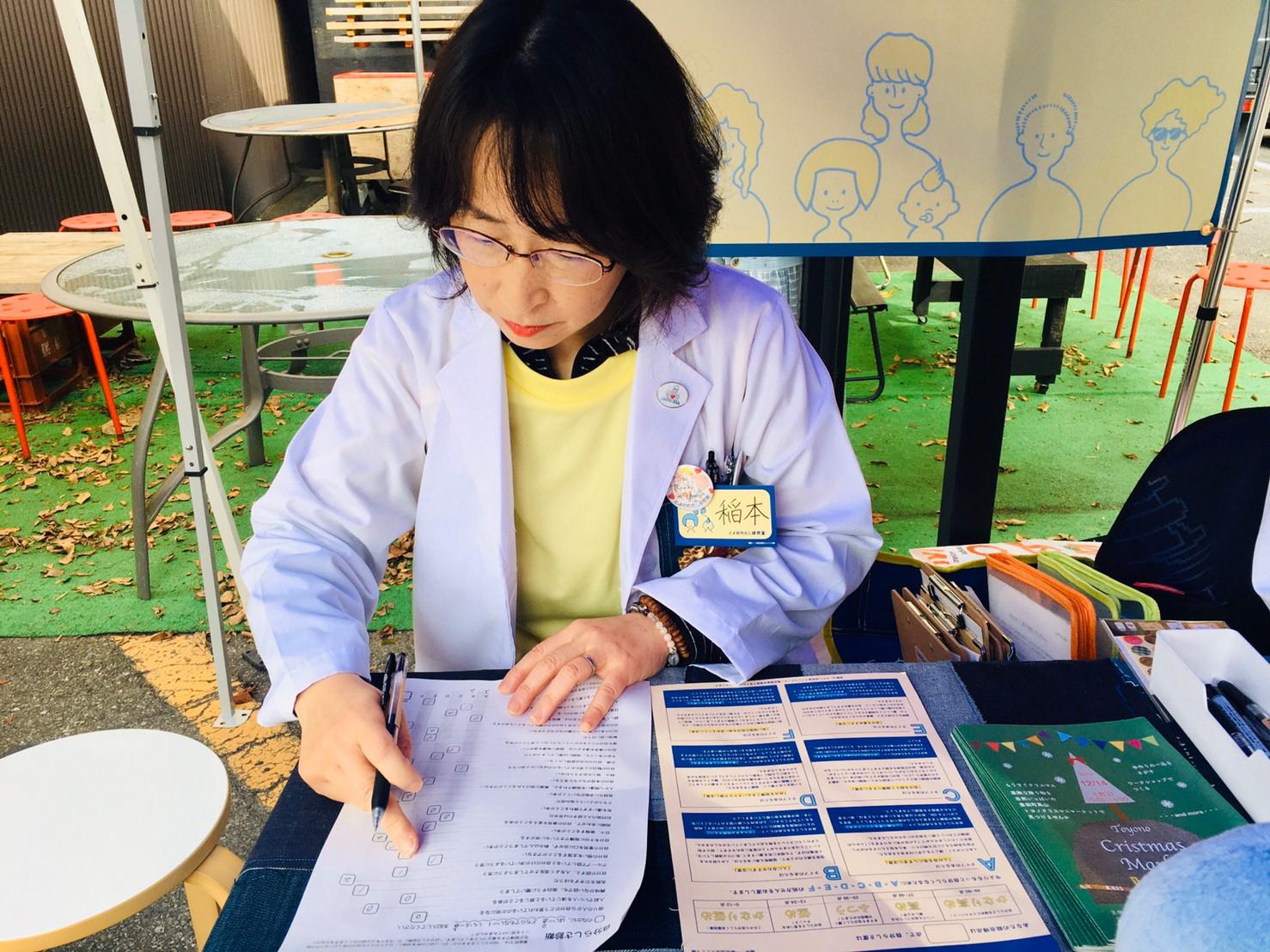 【地域プロジェクト】「自分らしさ度チェック」イベント開催レポート