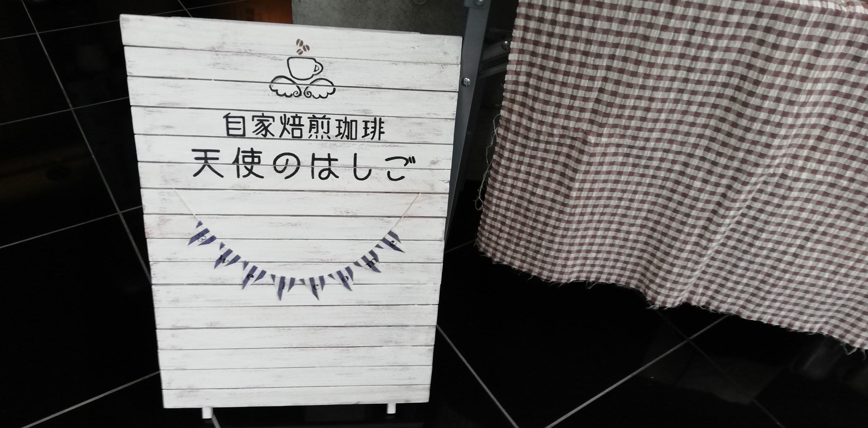 【地域プロジェクト】能勢妙見山芸能上達プロジェクト開催レポート